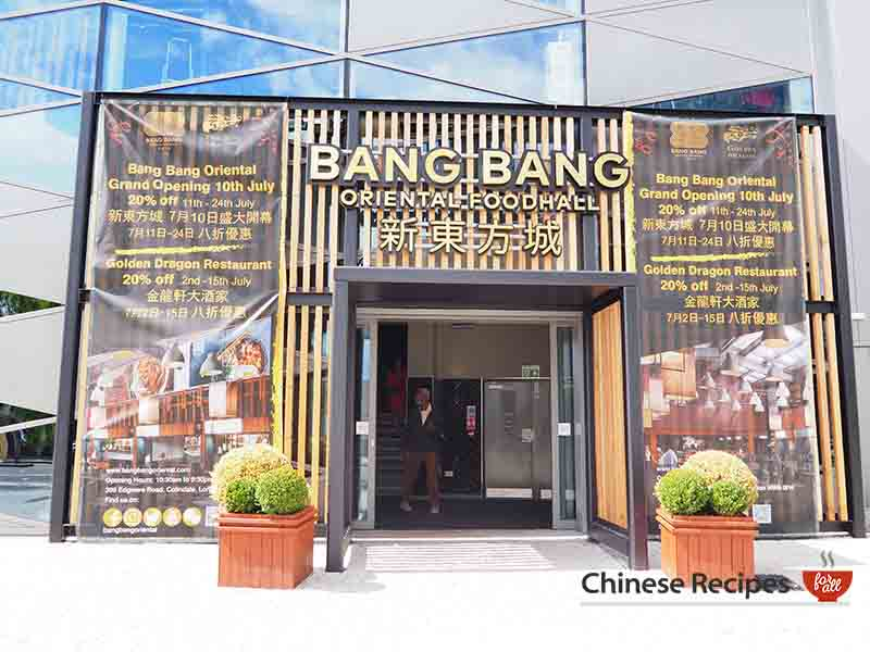 Lovely entrance - Bang Bang Oriental Food Hall Review in North London
