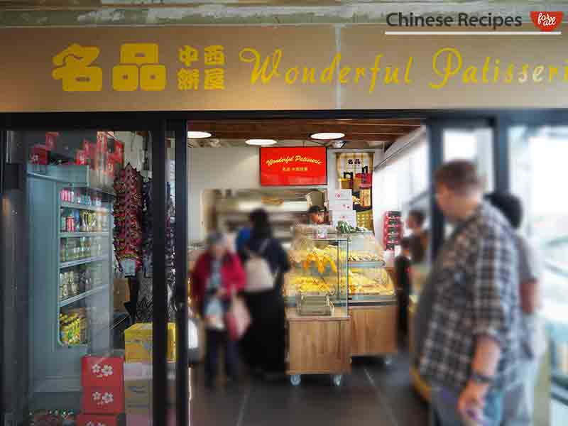 Chinese bakery patisserie - Bang Bang Oriental Food Hall Review in North London