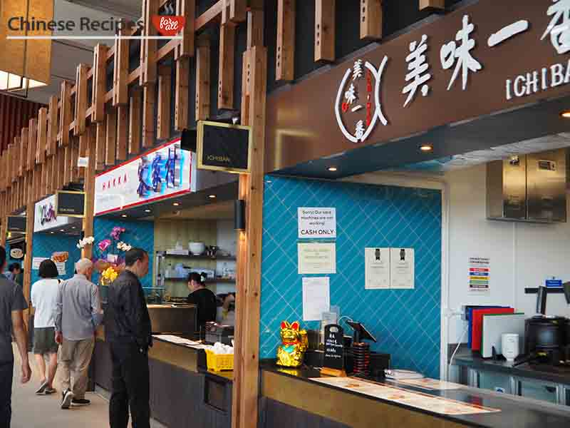 Stalls - Bang Bang Oriental Food Hall Review in North London