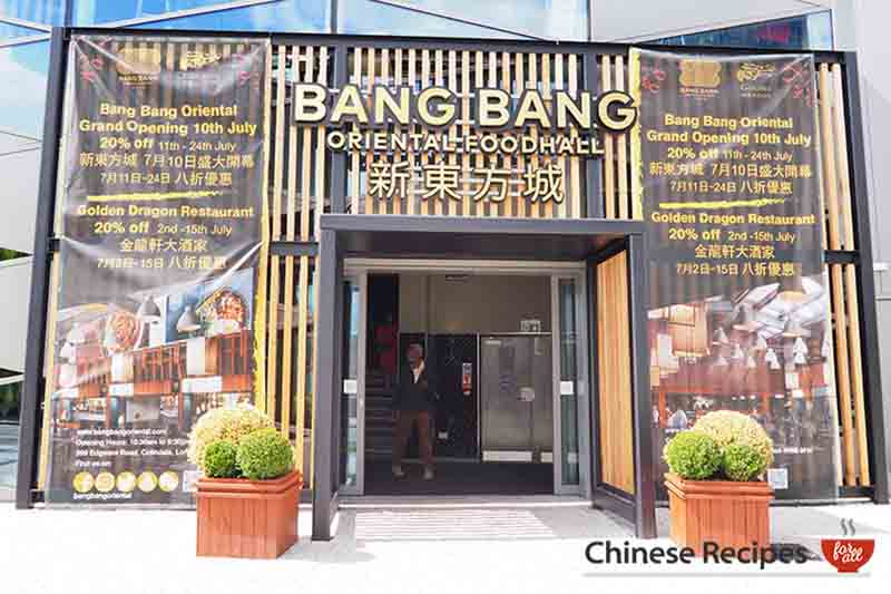 Bang Bang Oriental Food Hall in North London Review - Chinese Recipes For All.com