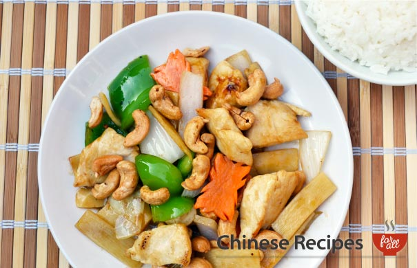 Chicken and Cashew Nuts - Chinese Recipes For All.com