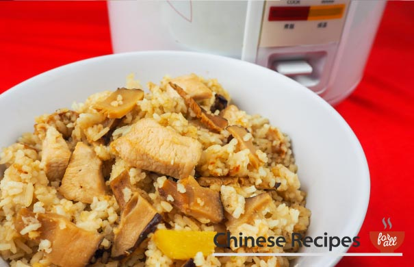 Chicken and Chinese Mushroom Rice [Rice Cooker Recipe] - Chinese Recipes For All