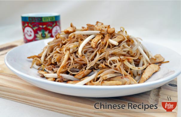 Chicken Vermicelli Noodles - Chinese Recipes For All