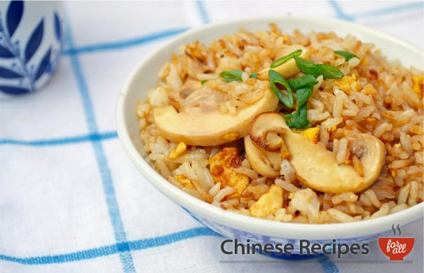 Mushroom fried rice - Chinese Recipes For All