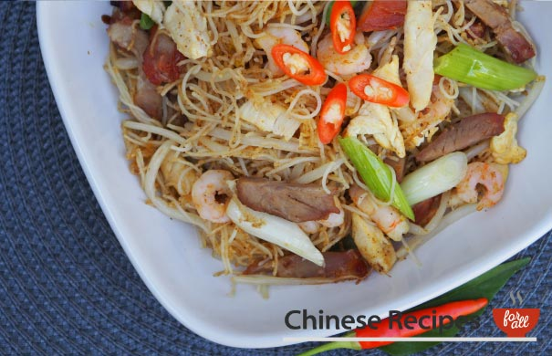 Singapore Vermicelli Noodles - Chinese Recipes For All