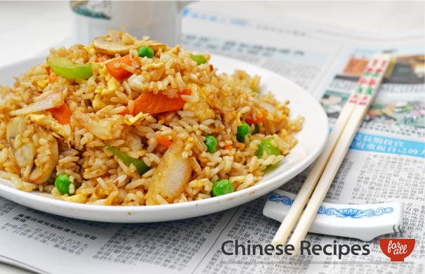 Vegetable Fried Rice - Chinese Recipes For All.com
